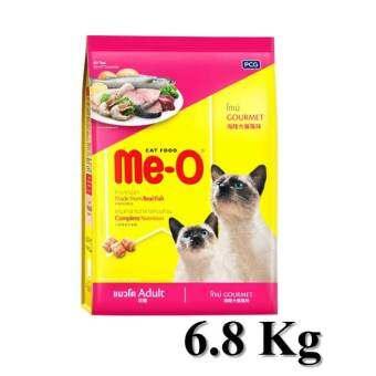 Me-O Gourmet 6.8 Kgs. มีโอ อาหารแมว(แบบเม็ด) รสโกเม่ สำหรับแมวโต อายุ 1 ปีขึ้นไป  ขนาด 6.8 กิโลกรัม -