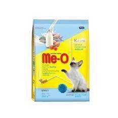 ราคา Me O Kitten Ocean Fish 400G X 3 Units มีโอ อาหารแมว แบบเม็ด รสปลาทะเล สำหรับลูกแมว ขนาด 400 กรัม 3ถุง Me O