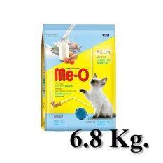 ขาย ซื้อ Me O Kitten Ocean Fish 6 8 Kgs มีโอ อาหารแมว แบบเม็ด รสปลาทะเล สำหรับลูกแมว ขนาด 6 8 กิโลกรัม ใน ไทย