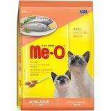 โปรโมชั่น Me O Mackerel *d*lt Cat Food 1 2Kg มีโอ อาหารแมวโต อายุ 1 ปีขึ้นไป รสปลาทู ขนาด 1 2 กิโลกรัม