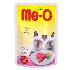 ขาย Me O Pouch Tuna Kitten อาหารแมวชนิดเปียกสำหรับลูกแมวทุกสายพันธุ์ สูตรปลาทูน่า ขนาด 80กรัม 24ซอง Me O เป็นต้นฉบับ
