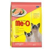 ขาย Me O Salmon 1 1 Kgs มีโอ อาหารแมว แบบเม็ด สำหรับแมวโต รสแซลมอน อายุ 1 ปีขึ้นไป ขนาด 1 1 กิโลกรัม ใหม่