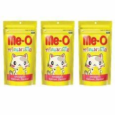 Me-O Salmon Flavour มีโอ ขนมแมว รสปลาแซลมอน ขนาด 50กรัม จำนวน 3ถุง