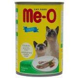 ขาย Me O Sardine อาหารแมวชนิดเปียกสำหรับแมวทุกสายพันธุ์ สูตรปลาซาร์ดีน 400กรัม 24 กระป๋อง ใหม่