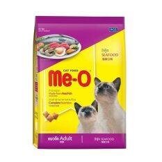 Me-O Seafood มีโอ อาหารแมว(แบบเม็ด) สำหรับแมวโต รสซีฟู้ด อายุ 1 ปีขึ้นไป  450g