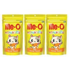 Me-O Shrimp Flavour มีโอ ขนมแมว รสกุ้ง ขนาด 50กรัม จำนวน 3ถุง