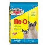 ขาย Me O Tuna 1 2 Kgs X 2 Units มีโอ อาหารแมว แบบเม็ด สำหรับแมวโต รสปลาทูน่า อายุ 1 ปีขึ้นไป ขนาด 1 2 กิโลกรัม จำนวน 2ถุง