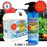 ซื้อ ผลิตภัณฑ์ดูแลสัตว์น้ำรักษาน้ำพร้อมกำจัดกลิ่น Mira Clean Aqua ขนาดแกลอน 1 ลิตร ขนาด 250 มล ขวดปั้ม Probiotic No 1 ถูก
