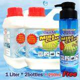 ราคา ผลิตภัณฑ์ดูแลสัตว์น้ำรักษาน้ำพร้อมกำจัดกลิ่น Mira Clean Aqua เซท ขนาด1 ลิตร 2 แกลลอน แถมฟรี ขนาด 250 มล 1 ขวด ออนไลน์
