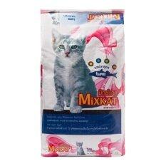Mix Kat อาหารแมวแบบเม็ด รสทูน่า ขนาด 7 กก. 2 กระสอบ
