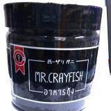 Mr Crayfish อาหารกุ้ง 320กรัม ใหม่ล่าสุด