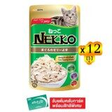 ราคา ขายยกลัง Nekko เน็กโกะ อาหารแมวชนิดเปียก รสปลาทูน่าหน้าเนื้อไก่ในเจลลี่ 70 กรัม ทั้งหมด 12 ถุง Nekko ออนไลน์