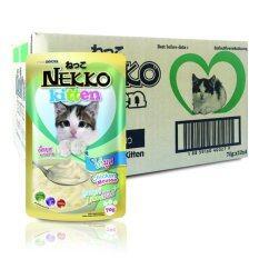 ซื้อ Nekko Kitten Chicken Mousse 70G 48Units อาหารลูกแมวเน็กโกะ ไก่มูส ขนาด70กรัม จำนวน48ซอง ใน ไทย