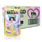 โปรโมชั่น Nekko Kitten Tuna Mousse70G X 48 Units อาหารแมวเน็กโกะ ทูน่ามูส ขนาด 70กรัม จำนวน 48ซอง ใน ไทย