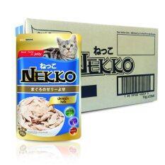 Nekko Tuna 70g X 48 Units สูตรปลาทูน่าในเยลลี่ ขนาด70กรัม จำนวน 48ซอง By T.u. Pet Shop.