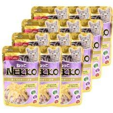 ขาย Nekko Tuna Topping Cheese 70G X 12Units เน็กโกะ สูตรปลาทูน่าหน้าชีสในเยลลี่ ขนาด70กรัม จำนวน 12ซอง ถูก