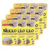 ส่วนลด Nekko Tuna Topping Shirasu 70G X 12 Units เน็กโกะ ปลาทูน่าหน้าปลาข้าวสารในเยลลี่ ขนาด70กรัม จำนวน 12ซอง Nekko ใน ไทย