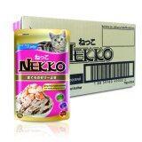 ราคา Nekko Tuna Topping Shrimp And Scallop 70G X 48Units เน็กโกะ สูตรปลาทูน่าหน้ากุ้งและหอยเซลล์ในเยลลี่ ขนาด70กรัม จำนวน 48ซอง ออนไลน์