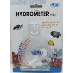 ซื้อ Oista Hydrometer เครื่องวัดความเค็มของน้ำ กรุงเทพมหานคร
