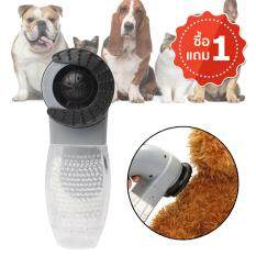 ซื้อ Omg เครื่องแปรงขนสุนัข เครื่องหวีขนสุนัข แมว และสัตว์เลี้ยง Pet Vacuum Cleaner แถมฟรี 1 ชิ้น Omg