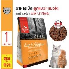 Orijen อาหารเม็ด สูตรเนื้อไก่ ไข่ และปลา บำรุงผิวหนังและขน สำหรับลูกแมวและแมวโต ขนาด 1 8 กิโลกรัม Thailand