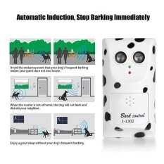 ซื้อ Outdoor Dog Ultrasonic Bark Control System Pet Stop Barking Anti Bark Trainer Intl ใหม่