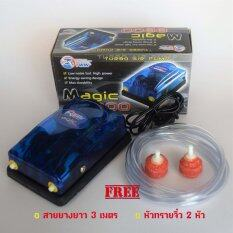 ราคา ปั้มลม ปั้มออกซิเจน 2 ทาง Magic 8800 แถมฟรีสายยางและหัวทรายจิ๋ว ใหม่