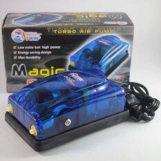 ขาย ปั้มลม ปั้มออกซิเจน 2 ทาง Magic 8800 สำหรับกุ้งปลา สีฟ้าใสสวยงาม Twin ใน กรุงเทพมหานคร