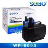 ขาย ปั๊มน้ำ Sobo Wp 5000 ใหม่
