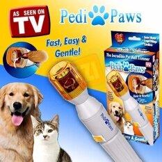 Pedi Paws ของแท้ อุปกรณ์ดูแลเล็บแมว กรรไกรตัดเล็บแมว ที่ลับเล็บแมว ตะไบเล็บแมว แบบอัตโนมัติ ไร้สาย  พร้อมตะไบ 3 ชุด มาตรฐานส่งออก.