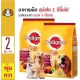 Pedigree อาหารเม็ดสุนัข รสตับและผัก สำหรับสุนัขโตเต็มวัย 1 ปีขึ้นไป ขนาด 3 กิโลกรัม X 2 ถุง ถูก