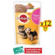 ซื้อ ขายยกลัง Pedigree เพดดิกรี อาหารสุนัขชนิดเปียก เพาช์ พลัส สูตรลูกสุนัข 120 ก ทั้งหมด 12 ถุง Pedigree เป็นต้นฉบับ
