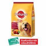 Pedigree เพดดิกรี อาหารสุนัขชนิดเม็ด รสตับและผัก 3 กก ใน กรุงเทพมหานคร