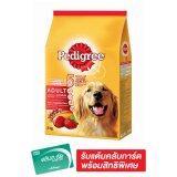 ขาย Pedigree เพดดิกรี อาหารสุนัขโต รสเนื้อวัวและผัก 3 กก Pedigree เป็นต้นฉบับ