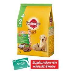 ส่วนลด Pedigree เพดดิกรี อาหารลูกสุนัข รสตับและนม 3 กก