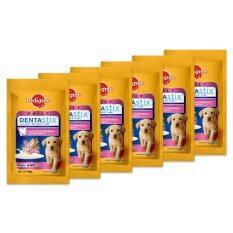 ซื้อ Pedigree Dentastix ขนมขัดฟัน สำหรับลูกสุนัข ขนาด 56G 6 Units