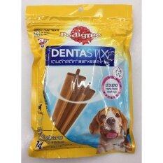 Pedigree Dentastix ขนมขัดฟัน สำหรับสุนัข ขนาด 344g ( 3 Units ) By Bomb Petshop.