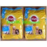 ซื้อ Pedigree Milk Flavor Immunity Protection For Puppies Food 6 Mths 1 5Kg 2 Bags อาหารสุนัข เพดดีกรี สำหรับ ลูกสุนัข ทุกสายพันธุ์ 6เดือน รสนม 1 5Kg 2 ถุง ถูก