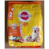 โปรโมชั่น Pedigree Puppies Food Immunity Protection Chicken Egg Milk Flavor 3 18 Mth Old 3 Kg อาหารสุนัข เพดดีกรี สำหรับ ลูกสุนัข ทุกสายพันธุ์ อายุ 3 18 เดือนรสไก่ ไข่ และนม 3 Kg ถูก
