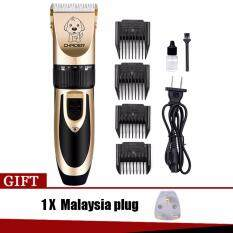 Pet Cat Dog Hair Trimmer Low Noise Clipper Shaver Grooming Kit Set By Smartonn.