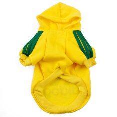 สุนัขสัตว์เลี้ยงน่ารักฤดูหนาว Adidog เสื้อผ้าสุนัขเสื้อผ้า Hoodie แจ็คเก็ตที่อบอุ่น (9xl, สีเหลือง) - นานาชาติ By Kingstones.