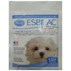 ราคา Petag Esbilac นมผงทดแทนนมลูกสุนัข ขนาด 21G ถูก