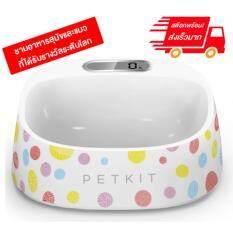 ขาย Petkit Fresh ชามอาหารอัจฉริยะ อวบ อ้วน หุ่นดี สั่งได้ ลาย Color Ball ของแท้จากตัวแทน Petkit ประเทศไทย ถูก