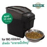 ราคา Petsafe เครื่องให้อาหารสุนัข อัตโนมัติ รุ่น Simply Feed สำหรับเม็ดใหญ่ Petsafe เป็นต้นฉบับ