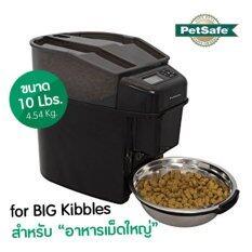 ขาย Petsafe เครื่องให้อาหารสุนัข อัตโนมัติ รุ่น Simply Feed สำหรับเม็ดใหญ่ ใหม่