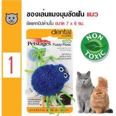 Petstages ของเล่นแมว ของเล่นแมงมุมขัดฟัน ยัดแคทนิป สำหรับแมวทุกวัย ขนาด 7 x 6 ซม.