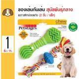 ขาย Petstages Chew Pack ของเล่นสุนัข ของเล่นเชือกและยางขัดฟัน ปลอดภัย สำหรับสุนัขพันธุ์เล็กและกลาง Size S 2 ชิ้น แพ็ค ถูก ใน กรุงเทพมหานคร