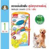 ซื้อ Petstages Dental Chew ของเล่นสุนัข ของเล่นขัดฟันแพ็ค 3 ชิ้น ปลอดภัย สำหรับสุนัขทุกสายพันธุ์ 3 ชิ้น แพ็ค ออนไลน์ ถูก