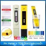 ซื้อ Ph Meter และ Tds Meter อย่างดี วัดค่าPh กรดด่าง และค่าความสะอาด ของน้ำ ใน Thailand
