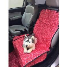 ขาย เบาะคลุมรถยนต์สำหรับสุนัข แผ่นรองกันเปื้อนสำหรับสุนัขในรถยนต์ แผ่นรองกันเปื้อนเบาะรถยนต์สำหรับสุนัข สำหรับเบาะหน้า สีแดง ลายเมฆ ออนไลน์ ใน กรุงเทพมหานคร